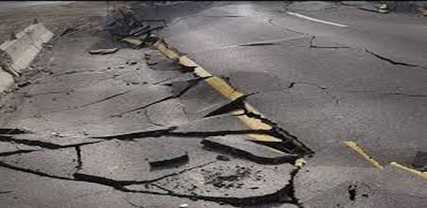 Abuja Earth Tremor: Presidential committee submits report