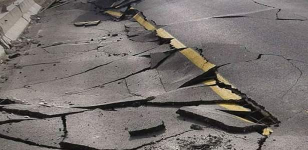 One month after, another earth tremor hits Abuja